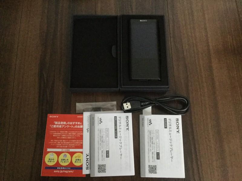 NW-ZX300 内容物