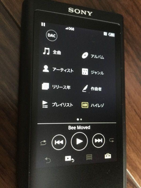 NW-ZX300 ディスプレイのトップにカテゴリの一覧が表示される