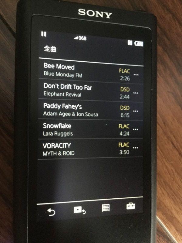 NW-ZX300 ハイレゾを選択した画面