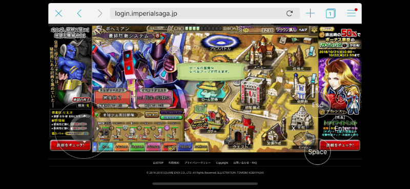 「ゲームパッド」から仮想ゲームパッドの表示と操作