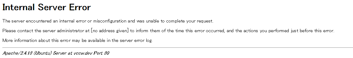 wordmove Internal Server Error