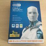 体験版を試してよかったので、ESETセキュリティソフトのファミリーパッケージ版を買ってみた